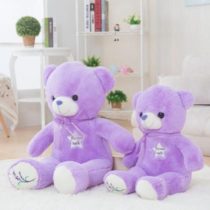 Purple lavender plush toy hugging b..