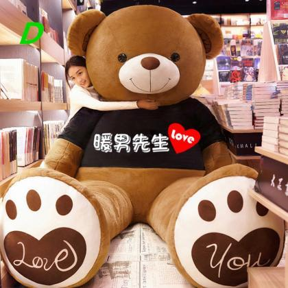 Plush toy teddy bear doll panda hug..