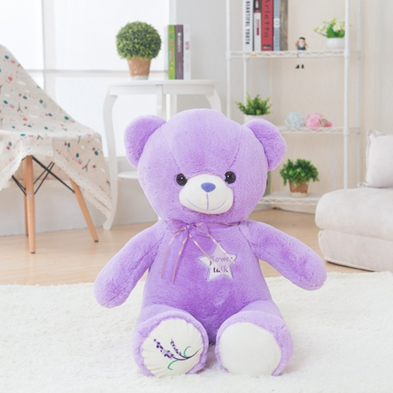 Purple lavender plush toy hugging bear teddy bear rag doll christmas gift