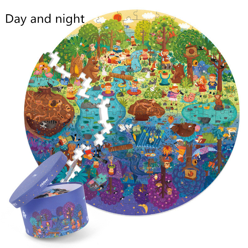 Children's Jigsaw Puzzle Day And Night 150p Dand Night Puzzle Early Childhood Education Children's Toy Puzzle