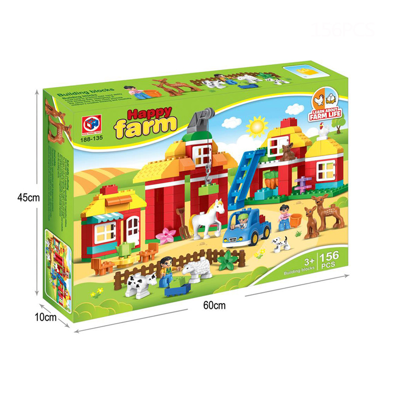 Children's building block toys 3-6 years old puzzle happy farm 156 blocks 1-2-3 years old girl toys