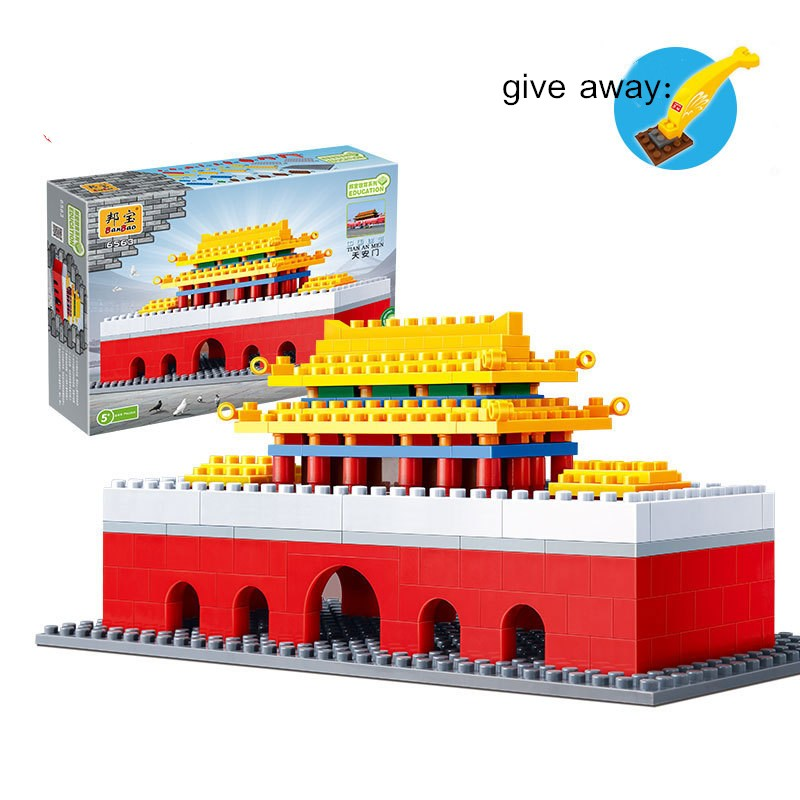 Ancient building building block model Tiananmen children assembled educational toy