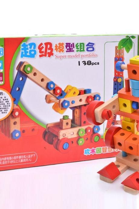 Nut Combination Multi-Functional Beating Children's Wooden Educational Toy